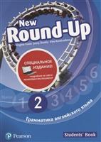 Round-Up New. Грамматика английского языка 2. Students' Book