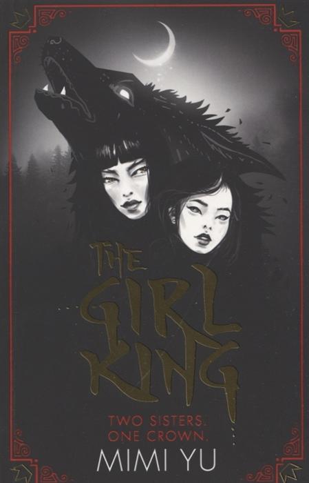 Mimi Yu The Girl King