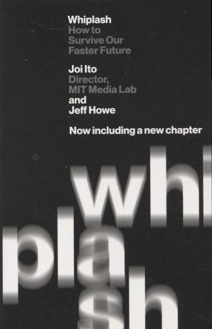 Howe J., Ito J. Whiplash