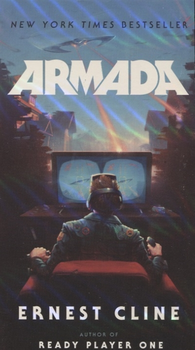 Cline E. Armada домкрат armada t31304a