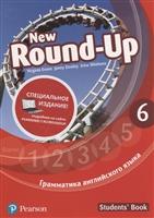 Round-Up New. Грамматика английского языка 6. Students' Book