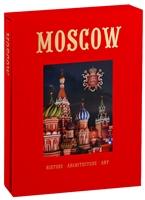 "Альбом ""Moscow. History. Architecture. Art"" (на английском языке)"
