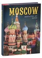 "Альбом ""Moscow. Architecture. Art. History"" (на английском языке)"