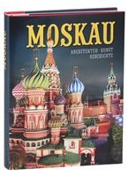 """Альбом """"Moskau. Architektur. Kunst. Geschichte"""" (на немецком языке)"""