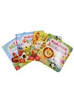 """Набор картонных книг """"Животные"""" (комплект из 4 книг)"""