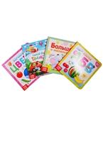 """Набор картонных книг """"Обучающие"""": Азбука. Большой и маленький. Такой разный транспорт. Изучаем цвета (комплект из 4 книг)"""