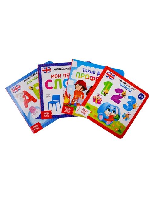 Набор картонных книг Учим английский язык и профессии комплект из 4 книг набор картонных книг лото 1 комплект из 4 книг