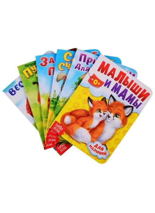 Набор картонных книг Детские стихи комплект из 6 книг