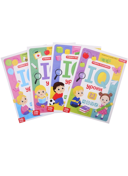 Набор обучающих книг IQ уроки комплект из 4 книг iq мини книжки кто здесь живет комплект из 4 книг