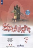 Английский язык. 7 класс. Рабочая тетрадь. Учебное пособие для общеобразовательных организаций