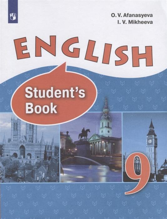купить Афанасьева О., Михеева И. English Student s Book 9 класс Учебник онлайн