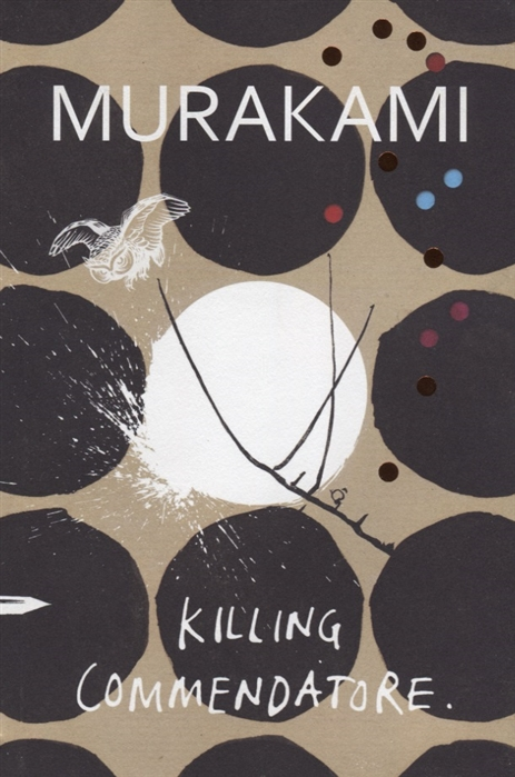 Murakami H. Killing Commendatore copycat killing