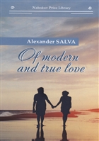Of modern and true love