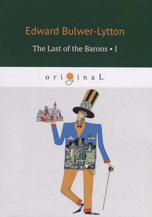 Bulwer-Lytton E. The Last of the Barons 1 fayrene preston the barons of texas tess