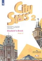 City Stars. Student's Book. Английский язык. 2 класс. В 2-х частях. Часть 2. Учебное пособие для общеобразовательных организаций