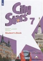 City Stars. Student's Book. Английский язык. 7 класс. Учебное пособие для общеобразовательных организаций