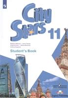 City Stars. Student's Book. Английский язык. 11 класс. Учебное пособие для общеобразовательных организаций