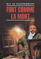 Fort Comme La Mort / Сильна как смерть