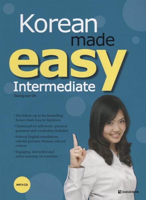 Korean Made Easy Intermediate Корейский язык - это легко Средний уровень - Книга с CD на корейском и английском языках