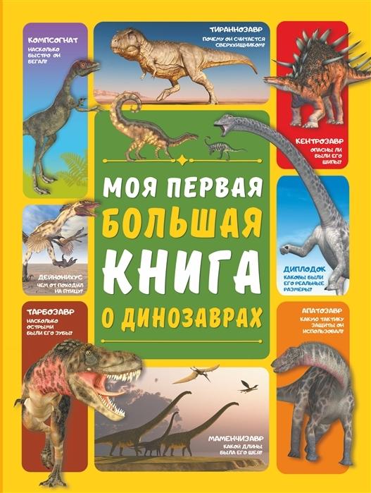 юлия барановская книга читать полностью