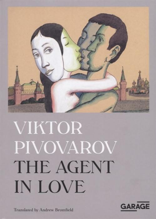 Pivovarov V. The agent in love magnesium oxide antifungal agent in tissue conditioners