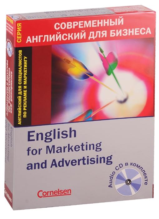 English for Marketing and Advertising Английский для специалистов по рекламе и маркетингу CD advertising now tv commercials cd