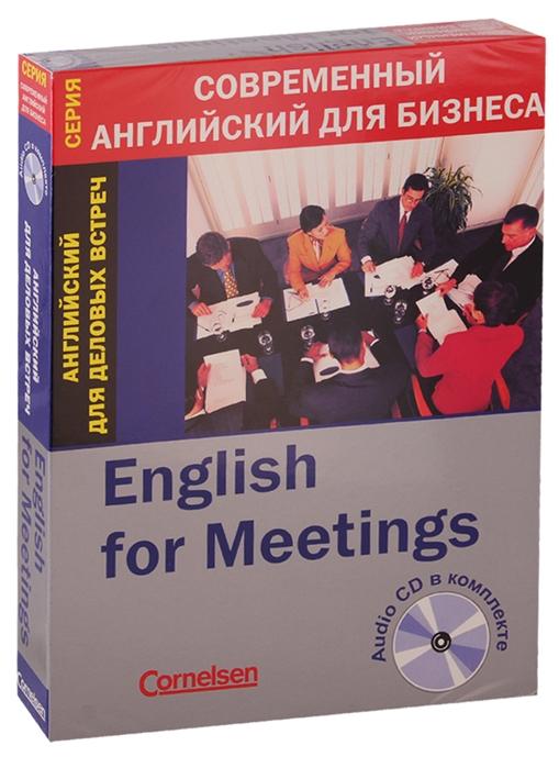 English for Meetings Английский для деловых встреч CD english for presentations английский для презентаций cd