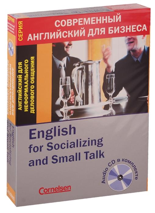 English for Socializing and Small Tolk Английский для неформального делового общения CD испанский на ладони 120 примеров неформального общения