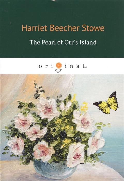 Фото - Stowe H. The Pearl of Orr s Island на английском языке haggard h r the holy flower священный цветок на английском языке