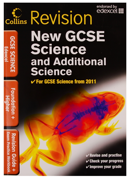 Dennis A., Mansel S., Reynolds C., Young G. GCSE Science Additional Science Edexcel Revision Guide and Exam Practice Work ks1 science revision and practice ages 5 7 listen up with free audio book