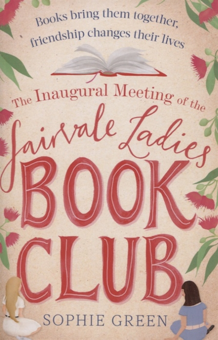 Green S. The inaugural meeting of the Fairvale woman Book Club