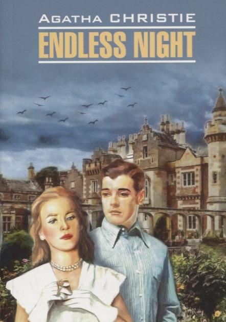 Christie A. Endless Night christie l2k1500