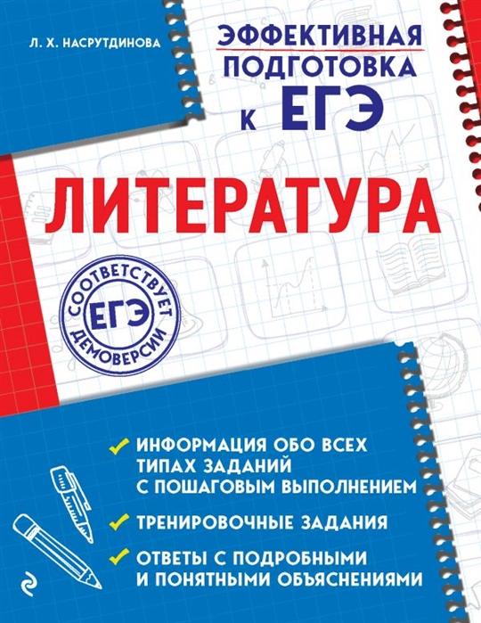 Насрутдинова Л. Литература выставка звук и 2018 08 12t11 00