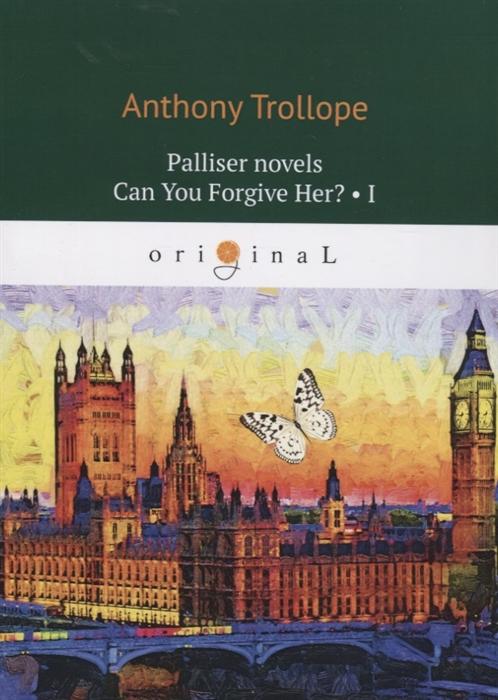 Trollope A. Palliser novels Can You Forgive Her Part I стоимость