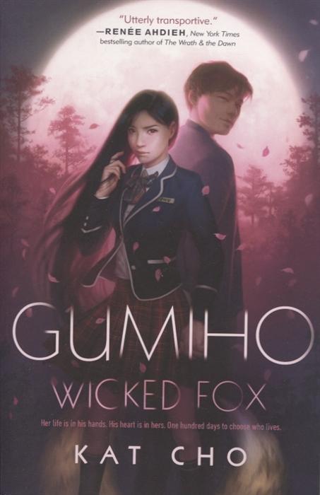 Cho K. Gumiho
