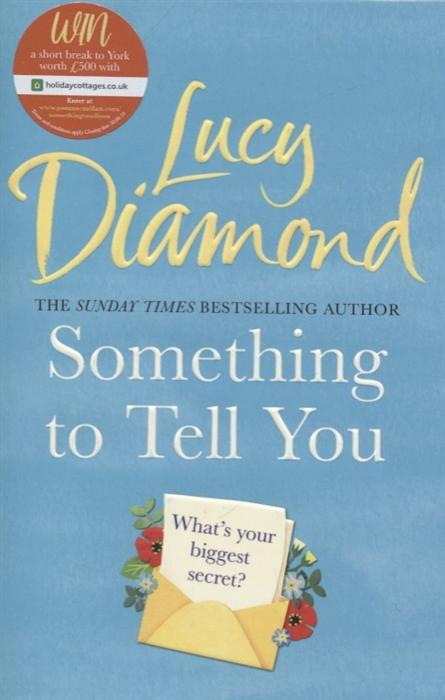 Diamond L. Something to Tell You haim haim something to tell you 2 lp