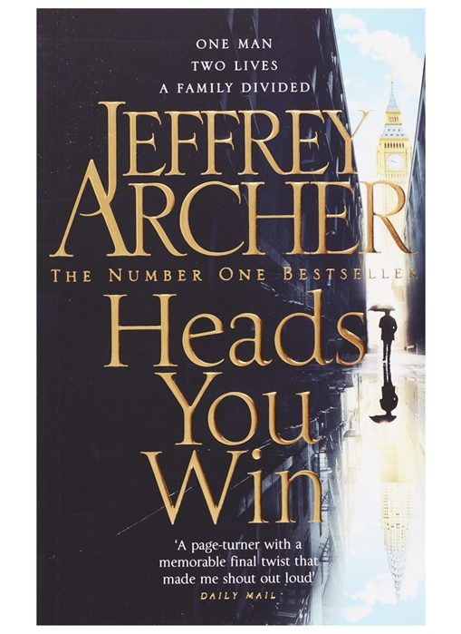 Archer J. Heads You Win patrick stroh j business strategy plan execute win