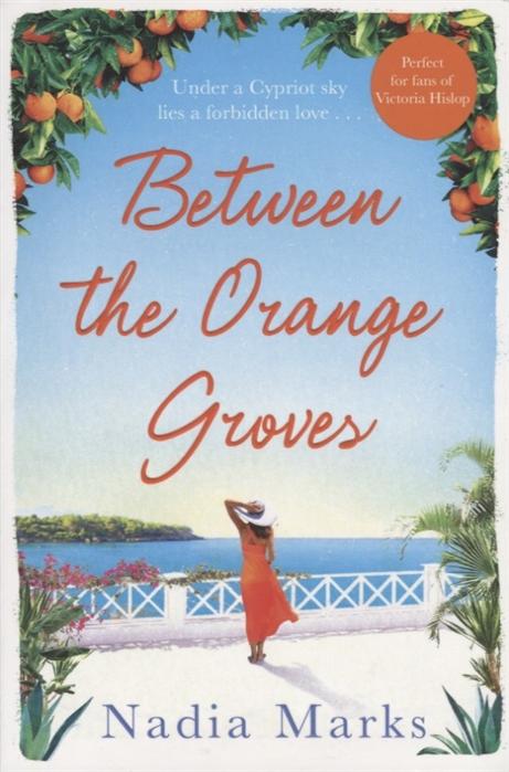 Marks N. Between the Orange Groves