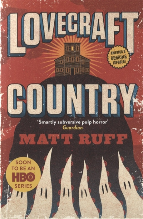 купить Ruff M. Lovecraft Country дешево