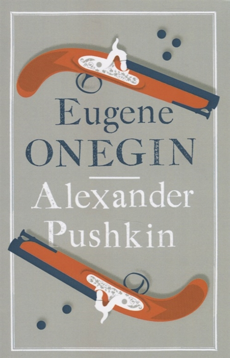 Pushkin A. Eugene Onegin костюм onegin