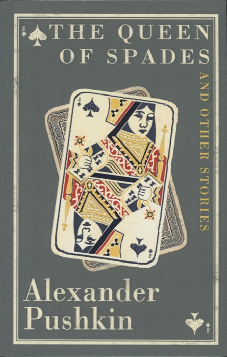 Pushkin A. The Queen of Spades and Other Stories ewald carl the queen bee and other nature stories