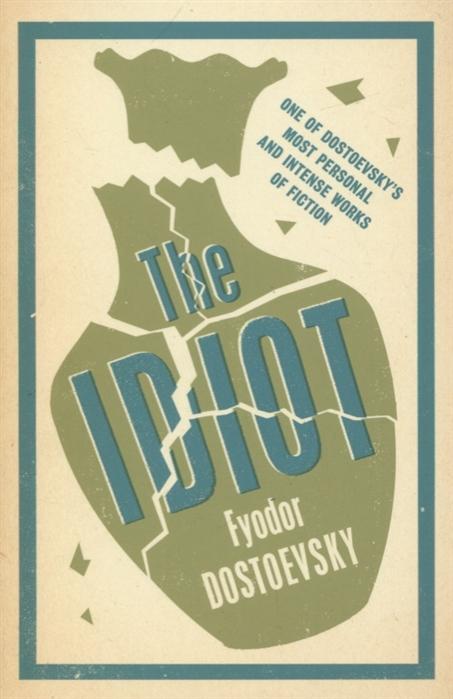 Dostoevsky F. The Idiot dostoyevsky f idiot