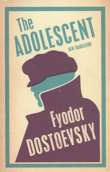 Dostoevsky F. The Adolescent цена