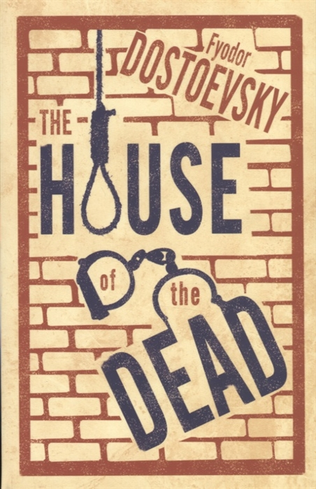 Dostoevsky F. The House of the Dead dostoevsky memoirs from the house