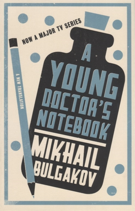 Bulgakov M. A Young Doctor s Notebook недорого