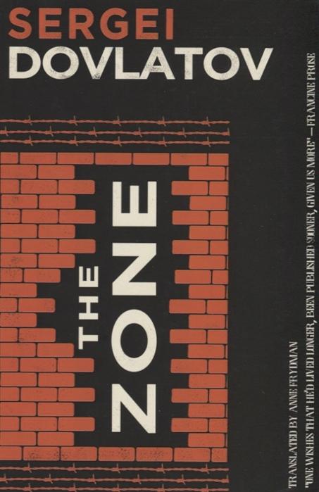 Dovlatov S. The Zone недорого