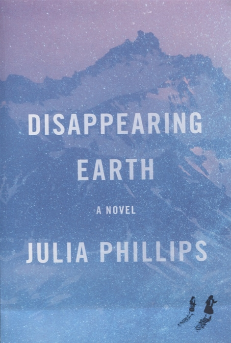 Phillips J. Disappearing Earth