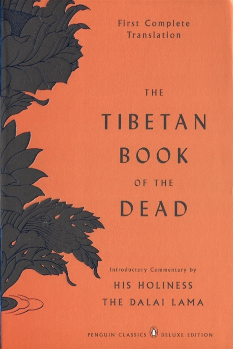 Holiness H. The Tibetan Book of the Dead h stephens the book of the farm division 4