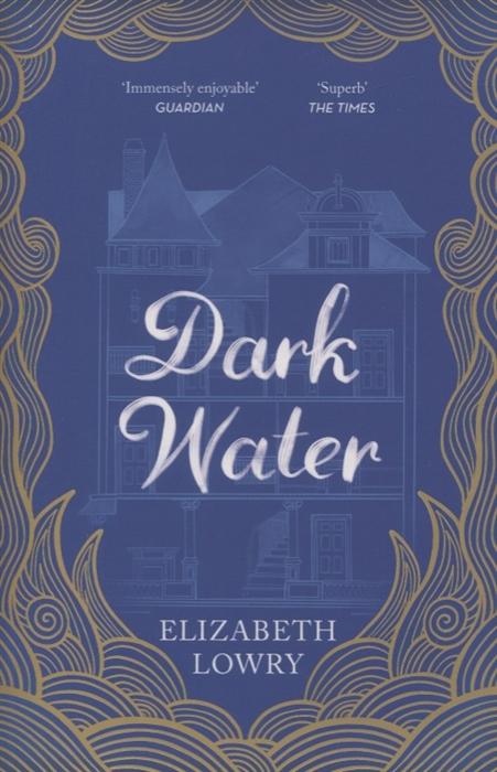 Lowry E. Dark Water цена