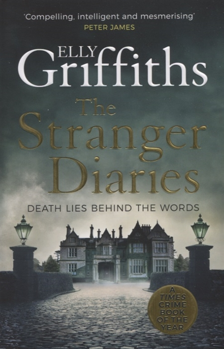Griffiths E. The Stranger Diaries griffiths arthur the queen s shilling